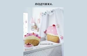 coudre des coussins muffin