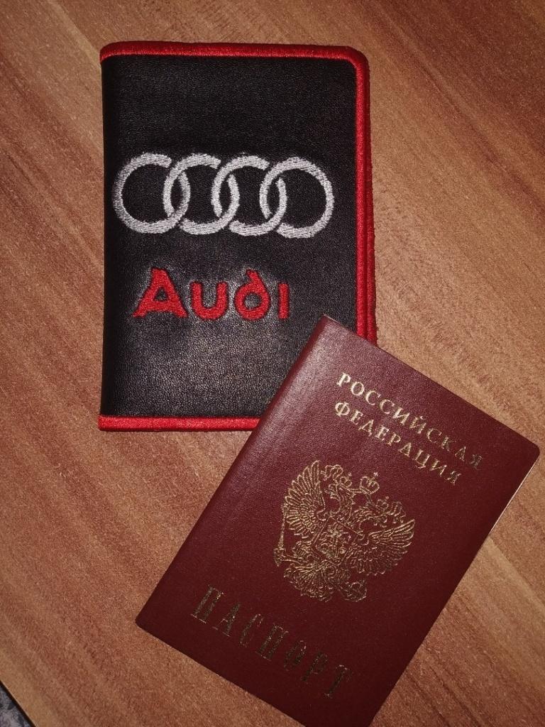 Porte carte/papiers