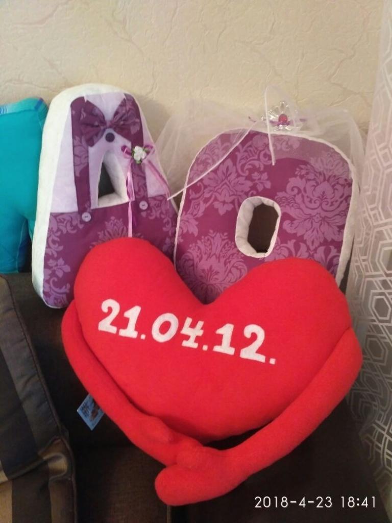 Coussin cœur St-Valentin